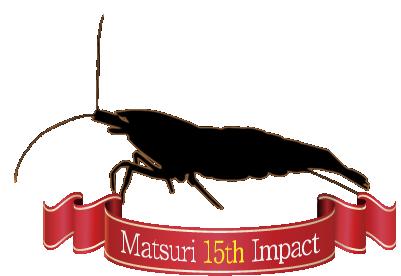 matsuri15th_old